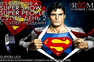 TIME FOR A SUPER SHOW SUPER PEOPLE 2 в The ROOM's