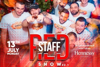 Red Staff Show!