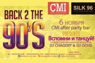 BACK 2 THE 90`S в CMI afterparty bar