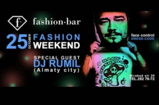 FASHION WEEKEND в Fashionbar