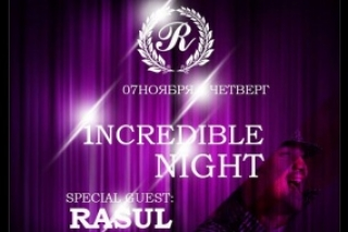 Incredible night в Royal Bar