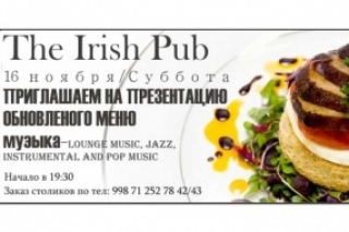 Презентация обновленного меню в The Irish Pub!