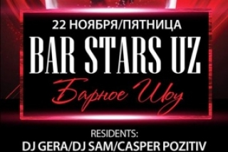 BAR STARS UZ в гостях у Disco House SKAZKA