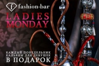 Ladies monday в Fashion Bar