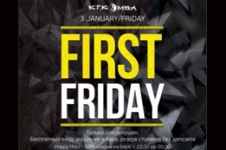FIRST FRIDAY party in KT.Komba