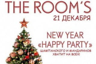«HAPPY PARTY» в баре THE ROOM's!