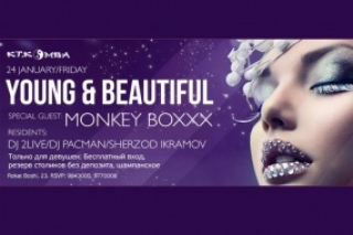 MONKEY BOXXX + Young & Beautiful = KT.Komba