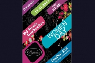 Woman day в Ellipse