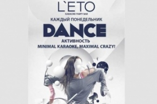 Dance активность в L`ETO Karaoke-Party Bar