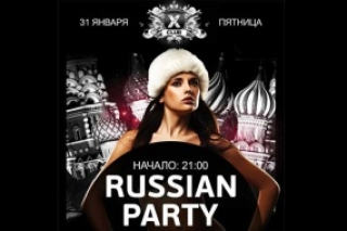Russian Party in X-club