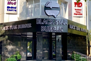Кафе Black Star Burger