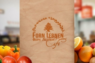 Кафе  Forn Lebnen