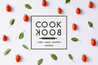 Кафе Cookbook workshop