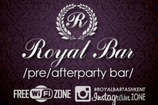 Бар Royal Bar
