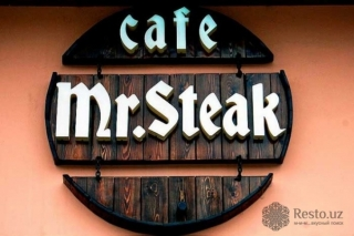 Кафе Mr. Steak
